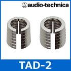 audiotechnica(オーディオテクニカ)TAD-2B端子用スペーサー