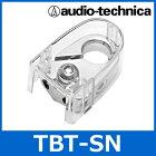 audiotechnica(オーディオテクニカ)TBT-SNバッテリーターミナル(Dタイプ−用)