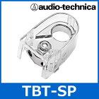 audiotechnica(オーディオテクニカ)TBT-SPバッテリーターミナル(Dタイプ+用)