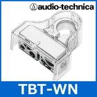 audiotechnica(オーディオテクニカ)TBT-WNバッテリーターミナル(Dタイプ−用)