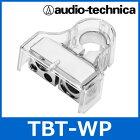 audiotechnica(オーディオテクニカ)TBT-WPバッテリーターミナル(Dタイプ+用)