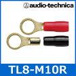 audio technica(オーディオテクニカ) TL8-M10R 丸型端子 8ゲージまで(赤/黒各1個入) 電源端子/スピーカー端子/R型/圧着/接続/DIY 【あす楽対応】