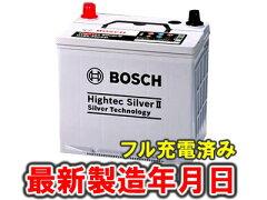 廃バッテリー回収サービス 【在庫あり】【最新製造年月日商品入荷】 BOSCH(ボッシュ) HTSS-...