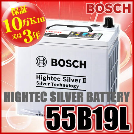 BOSCH(ボッシュ) HTSS-55B19L ハイテックシルバーII バッテリー...