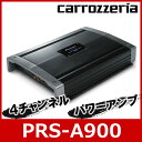 carrozzeria(パイオニア/カロッツェリア) PRS-A900 4chパワーアンプ