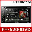 carrozzeria(パイオニア/カロッツェリア) FH-6200DVD 6.2V型ワイドVGAモニター/DVD-V/VCD/CD/USB/チューナー・DSPメインユニット