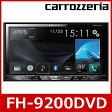 carrozzeria(パイオニア/カロッツェリア) FH-9200DVD 7V型ワイドVGAモニター/DVD-V/VCD/CD/Bluetooth/USB/チューナー・DSPメインユニット