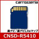 carrozzeria(パイオニア/カロッツェリア) CNSD-R5410 楽...