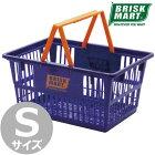 KEYSTONE(キーストーン)BRISKMARTマーケットバスケットネイビーSサイズビビットカラーが個性的なショッピングバスケット収納小物/バスケット/カゴ