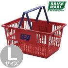 KEYSTONE(キーストーン)BRISKMARTマーケットバスケットレッドLサイズビビットカラーが個性的なショッピングバスケット収納小物/バスケット/カゴ