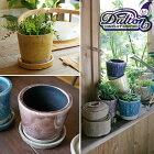 DULTON(ダルトン)カラーグレーズポット10カラー観葉植物やイミテーショングリーンをポットに入れるだけでお好みの雰囲気に♪
