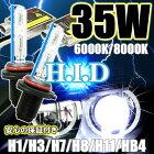 DMT�ʥǥ�������ƥ�����HID�ʥ����Υ��35W6000K/8000KH1/H3/H7/H8/H11/HB4H.I.D����С�����åȡʶ����Х饹�ȡˡ�YDKG-f��
