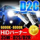 DMT�ʥǥ�������ƥ�����HID�ʥ����Υ��35W4700K/6000K/8000K/12000KD2C��D2R/D2S���ѡ˽�����HID�С��ʡ��ڤ������б���