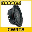 KICKER(キッカー) CWRT8 1オーム/2オーム COMP R...