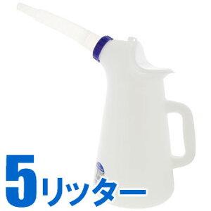 オイルジョッキフタ・網付き(5L)