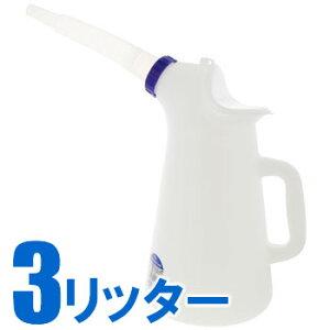 オイルジョッキフタ・網付き(3L)