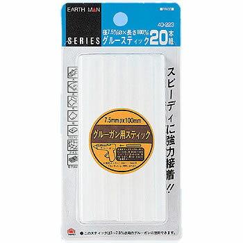 EARTH MAN 1162170 グルーガン/ホットボンド用 グルースティック(20本入り)