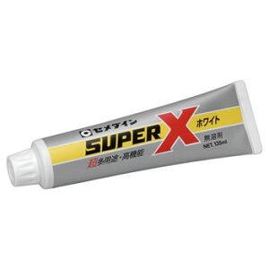 セメダイン AX-022 スーパー...