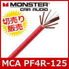 MONSTERCABLE�ʥ�󥹥��������֥��MCAPF4R-125��38m��1/0�������ѥ�����֥��å�