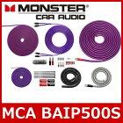 MONSTERCABLE(モンスターケーブル)MCABAIP500S4ゲージパワーアンプ接続キット