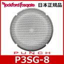 Rockford Fosgate(ロックフォード) P3SG-8 パン...