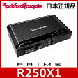 Rockford Fosgate(ロックフォード) R250X1 プライムシリーズ 1chパワーアンプ
