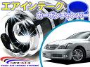 SATISFACTION(サティスファクション) カーボンチャンバー エアインテーク システム トヨタ クラウン(180系 3.5L) 吸気パーツ