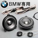 a/tack(エイタック) AT-PFS10B BMW専用 ...