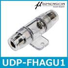 【店内全品ポイント10倍!!】μ-DIMENSION(ミューディメンション)UDP-FHAGU1AGUヒューズホルダー