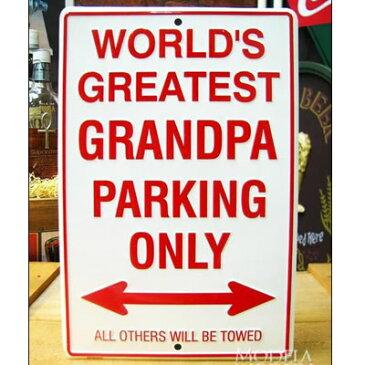 ブリキ看板 世界的おじいさん 専用駐車場 アメリカ雑貨/アメ雑貨/ガレージ/インテリア/レトロ/ブリキプレート