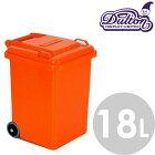 DULTON(ダルトン)車輪付プラスチックダストボックス(18L)オレンジアメリカ雑貨/アメ雑貨/ゴミ箱/収納/おもちゃ箱