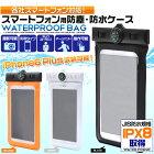 �ڹ���!!18���Ź��ݥ����10��!!�ۥ��ޥ����ɿС��ɿ奱����JIS�ɿ嵬��/IPX8��������3���顼���ޥ�/android/iPhone6/Phone6Plus/GALAXY/Xperia/���ޥ�/�ɿ�/��/�ס���/��Ϥ