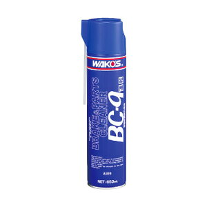 【エントリーでポイント10倍〜21倍】WAKO'S(ワコーズ)BC-9速乾性ブレーキ&パーツクリーナー9(650ml)オイル・グリース・油脂類・カーボン等の汚れ落とし/洗浄/脱脂