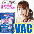 WAKO'S(ワコーズ) バリアスコート VAC 洗浄・保護・ガラス系コーティング剤(300ml) クロス2枚付き 車/ボディー/バンバー/ホイール/プラスチック/ミラー/ガラス/内装パーツなどに 【あす楽対応】