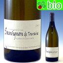 ビオワイン:自然派トゥーレーヌ・ブラン ソーヴィニヨン・ド・トゥーレーヌ[2011]アン・ソー...