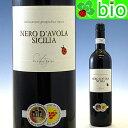 ビオワイン:自然派ネロ・ダヴォラ・シチリア[2010]カンティーナ・ヴォルピ NERO D'AVOLA SICI...