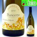 ビオワイン:自然派サンセール・ブラン オクシニス[2010]セバスチャン・リフォー Sancerre bla...