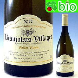 ビオワイン:自然派ボジョレー・ヴィラージュ ブラン V.V. [2012]ドメーヌ・ド・ムレットBeaujo...