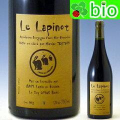 """ビオワイン:自然派ACブルゴーニュ""""ル・ラピノ""""[2013]ニコラ・テスタール Bourbogne""""Le Lap..."""