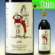 《1000ml》リトロッツォ・ロッソ[2014]レ・コステ Litrozzo Bianco Le Coste【あす楽_土曜営業】