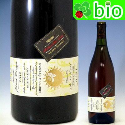 ワイン, 白ワイン ()2015 Pinot Draga Kmetija Stekar