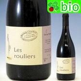 VdFルージュ ルーリエ(サンスフル)[2011]ブノワ・クロー Les Tabeneaux Benoit COURAULT【あす楽_土曜営業】