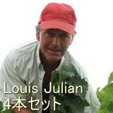ルイ・ジュリアン2020<4本セット【C】>●ルージュ<12%>×3本○ロゼ×1本 Louis Julian