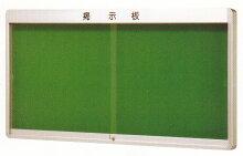 自立型引き戸式ポスターケース(見出し付)H900mm×W1800mmタイプ
