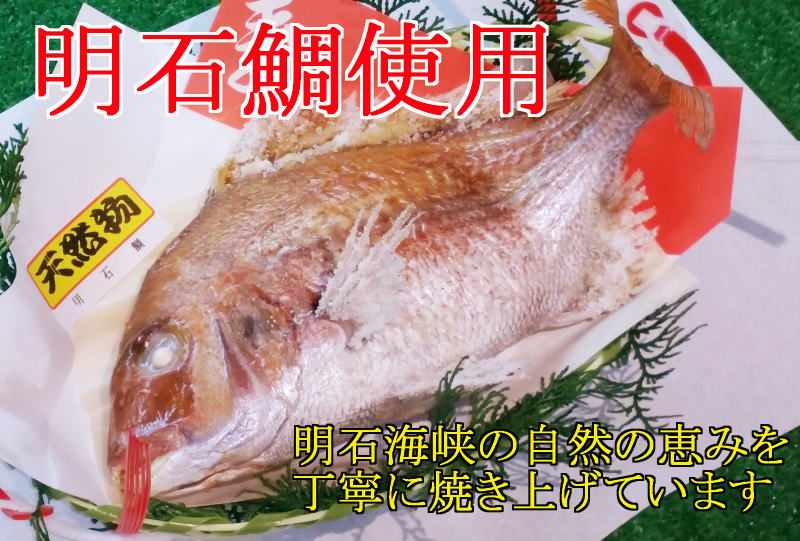 魚介類・水産加工品, タイ