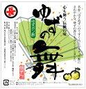 伊賀の逸品各種メディアで放映伝統の技法で作られたお箸で、はさめない「はさめず」ポンズ醤油「ゆずの舞」900ml×3本【RCP】 2