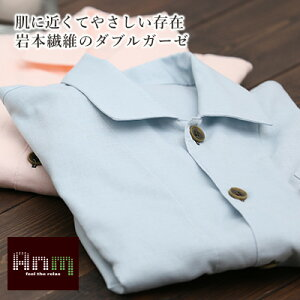 日清紡ダブルガーゼパジャマ男女兼用