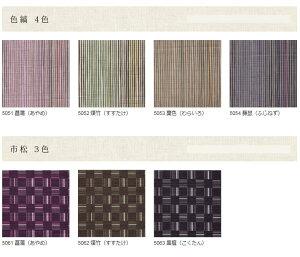 京都和柄座布団カバー銘仙判(55×59cm)綿100%【日本製】