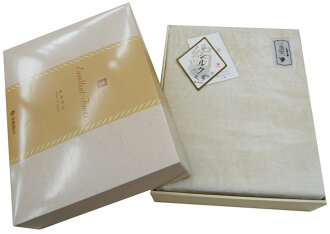 Natural material Kyoto Nishikawa's finest silk blanket Nishikawa-blanket gift case with gift set, gifts, presents, in return, gift