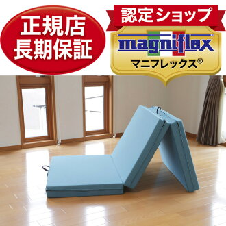 Regular handling store long term warranty magniflex mesh wing double Japan limited tri-fold folding high rebound mattresses magniflex Italy born body pressure dispersion mattress mesh wings